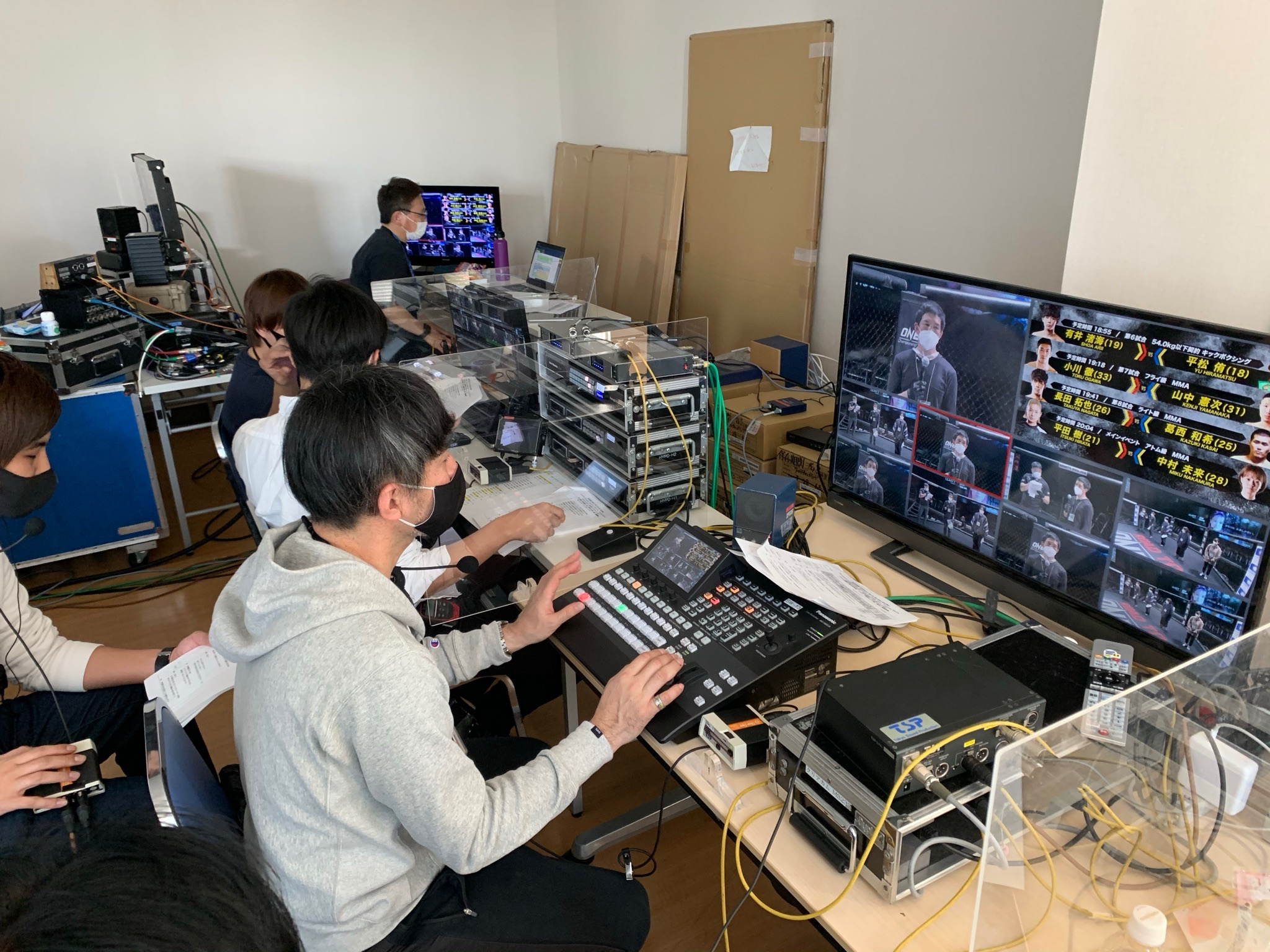 TSP working on a remote production of martial arts
